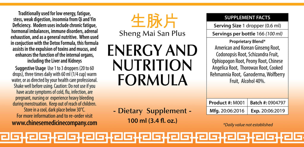 Energy and Nutrition Formula 100ml label information and directions for use