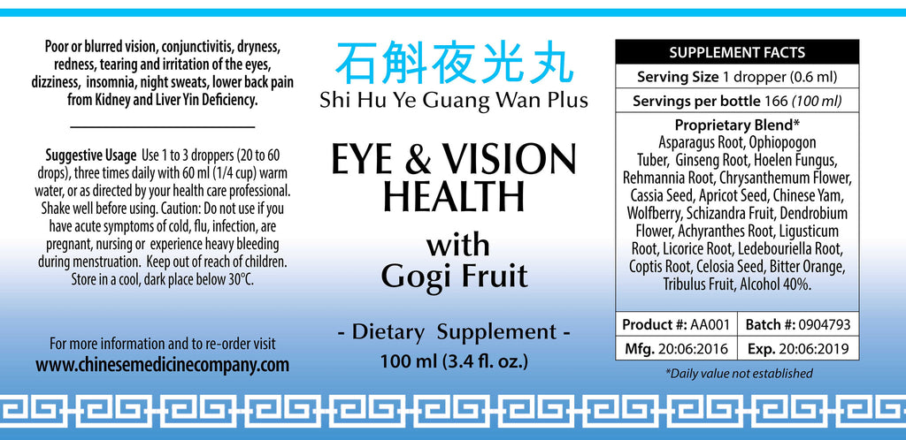 Eye & Vision Health Chinese Organic Formula 100ML label information and direction for use