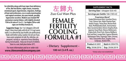 Female Fertility Cooling #1 Formula 100ML label information and directions of use