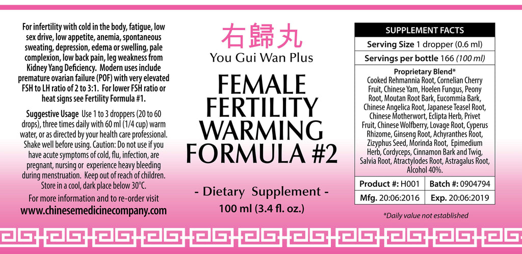 label and information for Female Fertility Warming #2 Formula that is an Organic Herbal Remedy