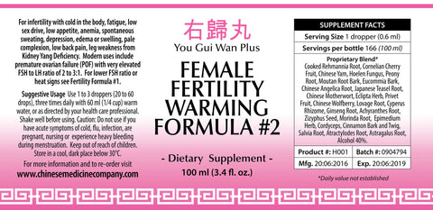 Female Fertility Warming #2 Formula:  Chinese Medicine Company - Organic Herbal Remedies