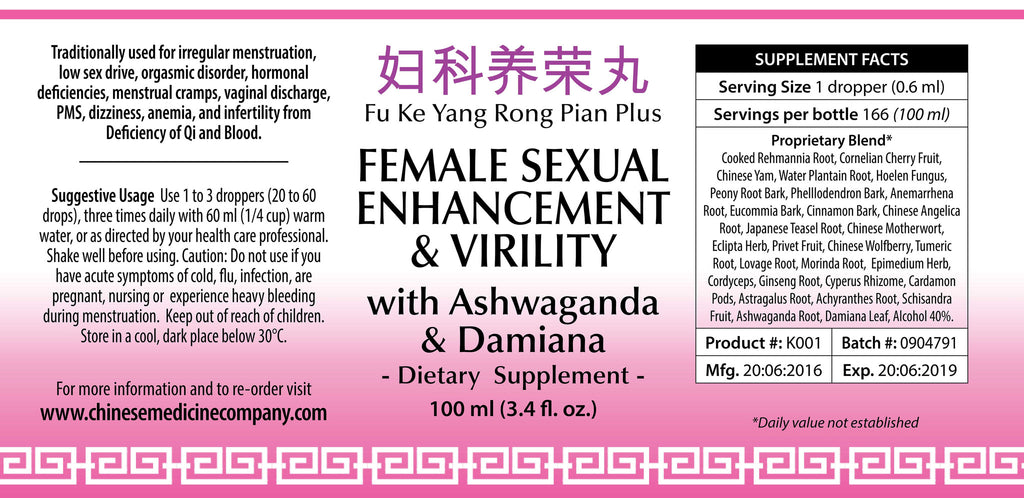 Label with information and directions for use of Female Sexual Enhancement & Virility Chinese Formula that is an Organic Herbal Remedies