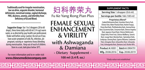 Female Sexual Enhancement & Virility Formula