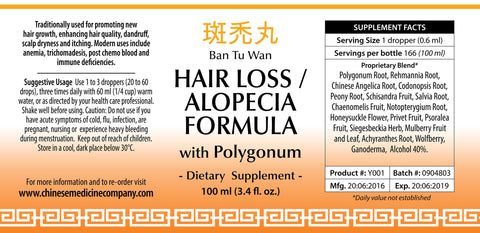 Label information and directions for use for Hair Loss & Alopecia Traditional Chinese Formula 100ML that is an Organic Herbal Remedies