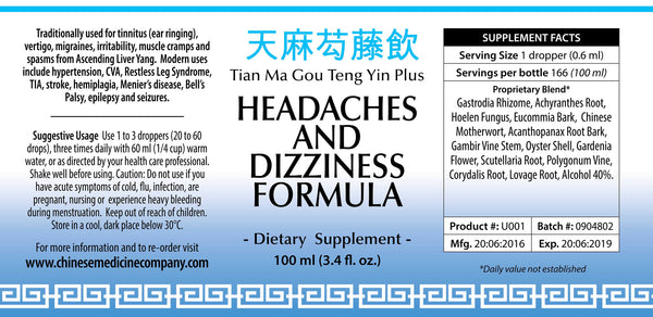Label information and directions of use for Headaches & Dizziness Traditional Chinese Formula Label 100ML that is an Organic Herbal Remedies