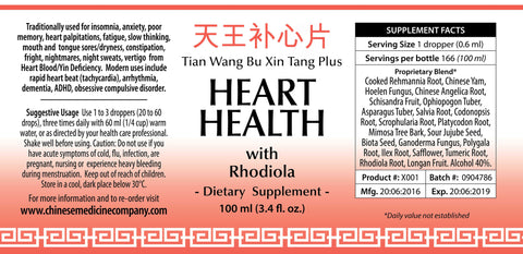 A label of information and directions of use for Heart Health Chinese Formula 100ML that is an Organic Herbal Remedies