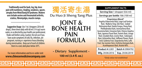 Label of Chinese Medicine Company, Joint & Bone Health Pain Formula.