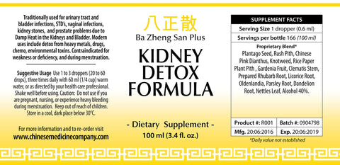 Label of information and directions for use of Kidney Detox Formula that is an Organic Concentrated Herbal Extract Remedy