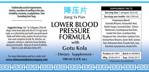 Information and direction of use label for Chinese Medicine Company Lower Blood Pressure Organic Formula Remedy 100ML