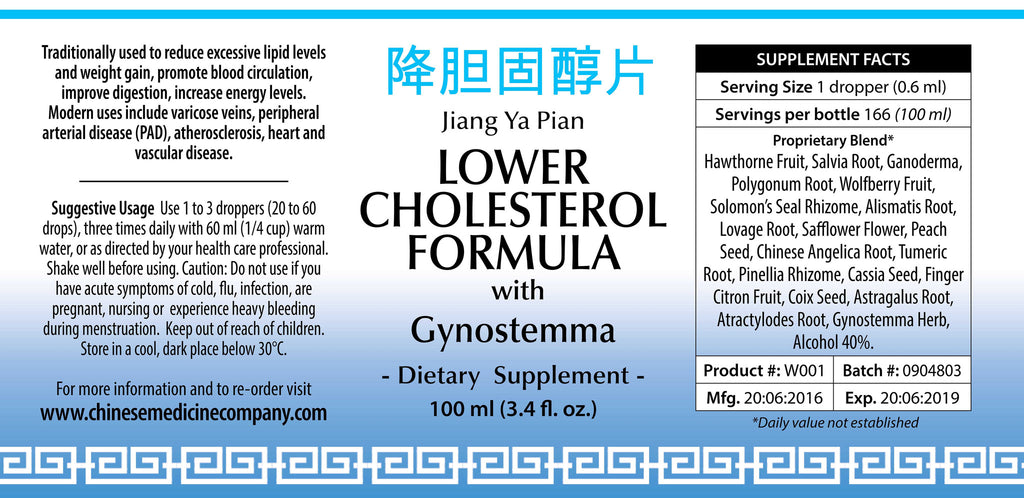 Information and directions of use label for Lower Cholesterol organic formula made by Chinese Medicine Company