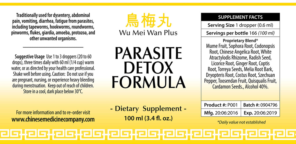 Information and directions of use label for Parasite Detox Organic Formula made by Chinese Medicine Company