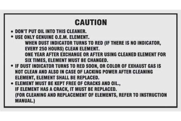 Caution oil cleaner