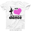 Golly Girls: My Heart Belongs to Dance T-Shirt (Youth-Adult)