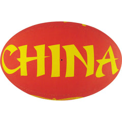 China Rugby Ball