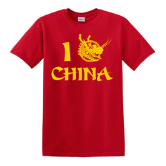 "I ""Heart"" China T-Shirt"