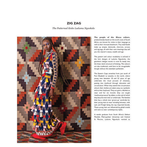 Issue 88 Geometric - Selvedge Magazine