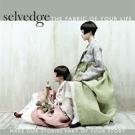 Issue 48 Etiquette - Selvedge Magazine - 1