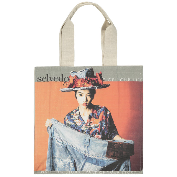 The Selvedge Tote, Issue 81 Japan Blue