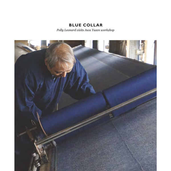 Issue 81 Japan Blue (digital only) - Selvedge Magazine