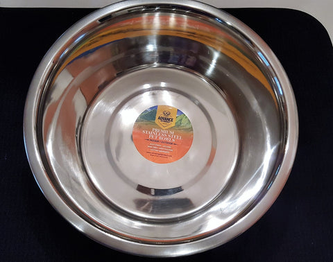 Extra 5 QT Stainless Steel Bowl -  - 1