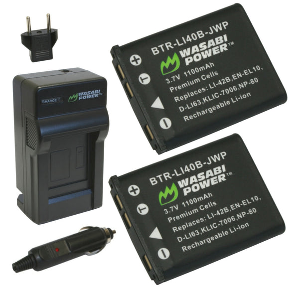 Fujifilm NP-45A, NP-45B, NP-45S Battery (2-Pack) and Charger by Wasabi Power