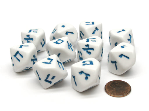 Pack of 10 D10 Hebrew Numeral Dice, 1 to 10 - White with Blue Numbers