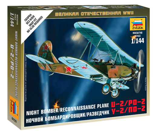 Zvezda 1/144 Unpainted Soviet PO-2 Reconnaissance Plane and Night Bomber