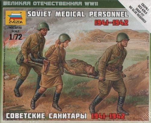 Zvezda #6152 1/72 Scale Unpainted Figure - Soviet Medical Personnel 1941-42