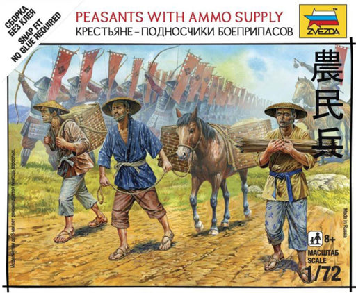 Zvezda #6415 1/72 Scale Unpainted Miniature Figure - Peasants with Ammo Supply