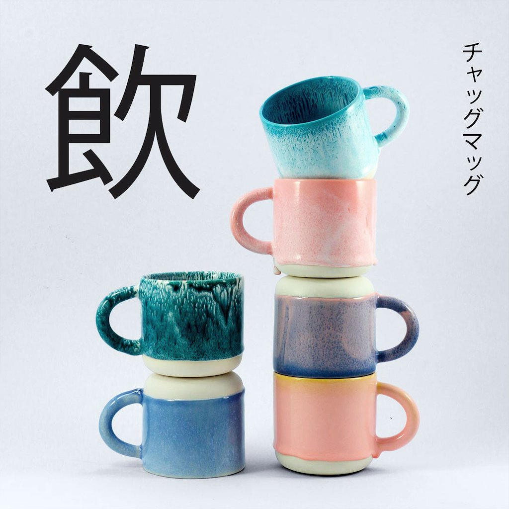 Chug Mug -Fluffy Love-Studio Arhoj-The Fjord Store