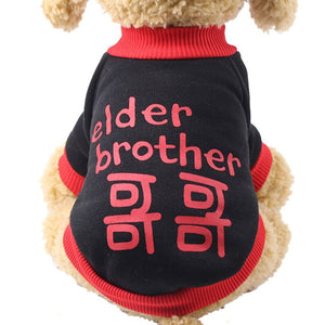 Chinese Characters Winter Soft Fleece Sweatshirt For Small Dogs - Woof Apparel