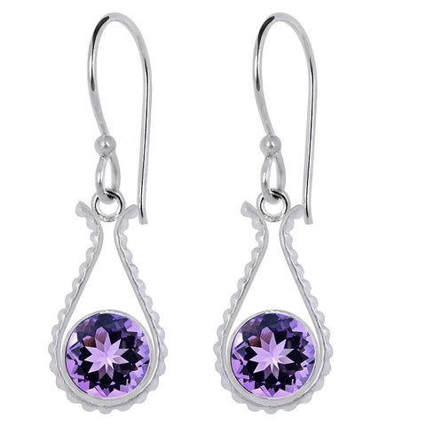 Quality Jewelry 2.25 Carat Genuine Amethyst Fashion Dangle Earring