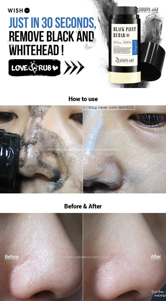 Deep Cleansing Black Paint Rubar