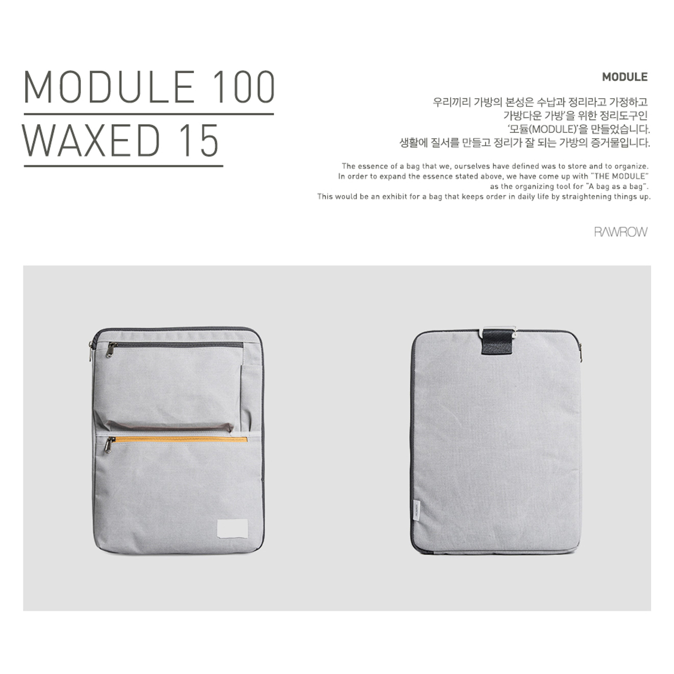 "'Module 100' Raw Waxed 15"" Gray"