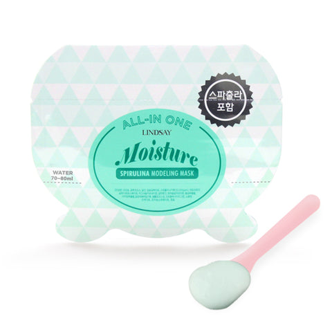 Vita Genic Brightening Jelly Mask
