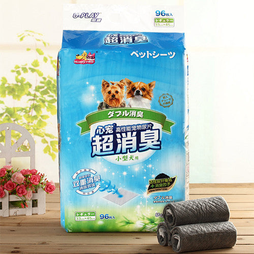 <BUY 2 GET 1 FREE> Honey Care U-Play Charcoal Pee Pad
