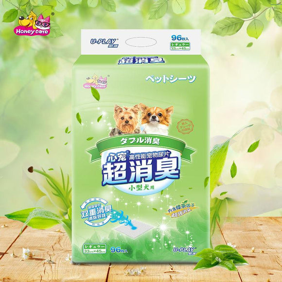 <BUY 2 GET 1 FREE> Honey Care U-Play Green Tea Pee Pad
