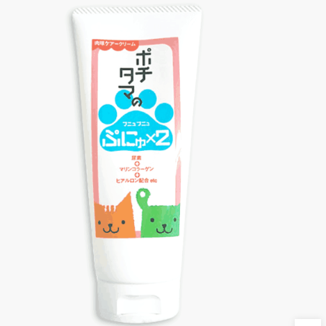 Pochitama Paw Cream