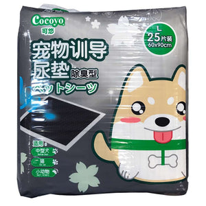 (BUY 2 GET 1 FREE) Cocoyo Pet Sheet Charcoal Pee Pads