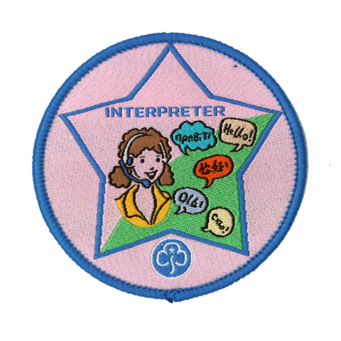 Guide Interpreter Woven Badge