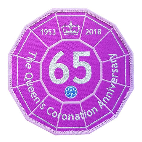 Coronation 65th Anniversary Woven Badge