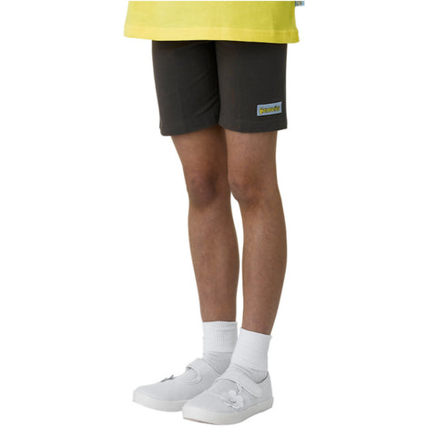 Brownie Cycle Shorts