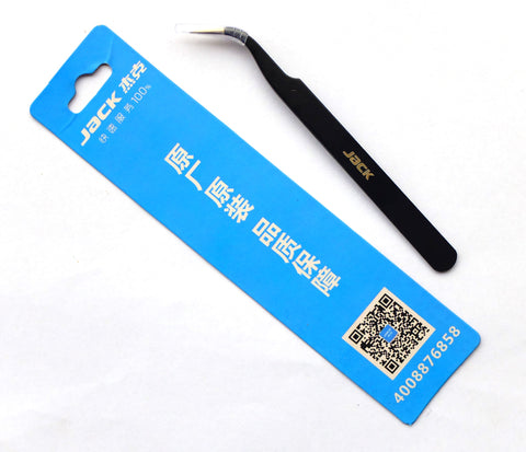 Jack Brand Anti-Static Tweezer (Curve)