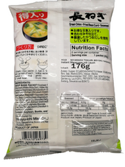 Instant Misosuppe mit Lauch 8 servings - Súp Miso hành khô 153g MARUKOME