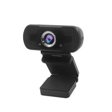 1080P HD Driveless USB PC Webcam with Microphone(A890)