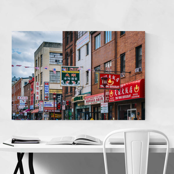 Philadelphia Chinatown Urban Art Print