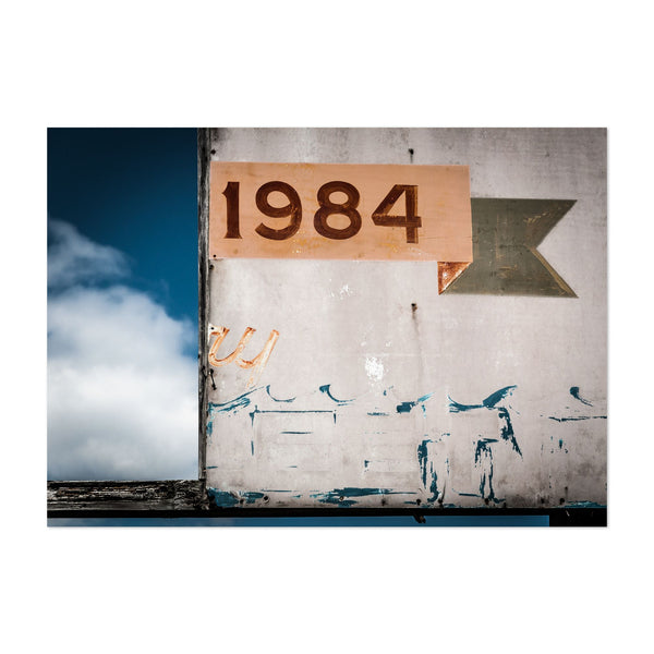 1984 Sign Abstract Vintage Art Print