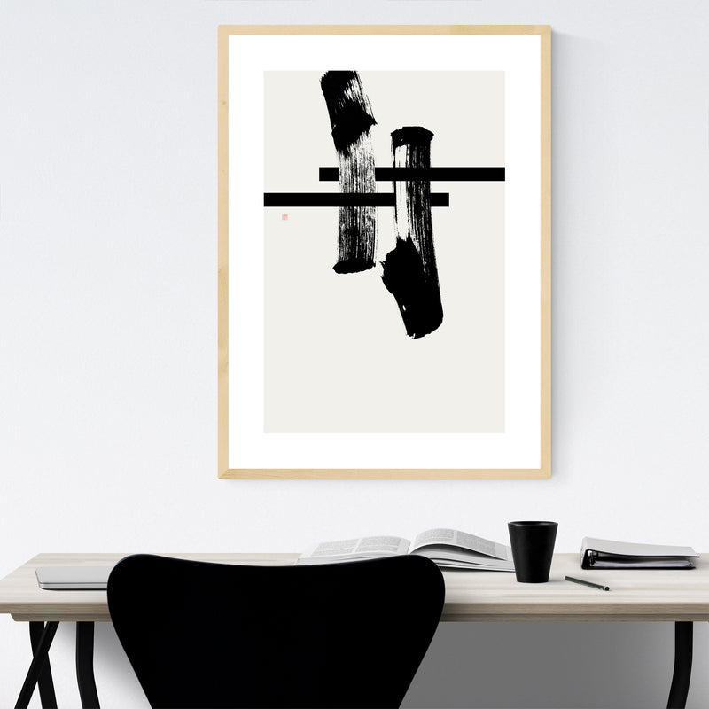 Abstract Japanese Torii Hashtag Framed Art Print