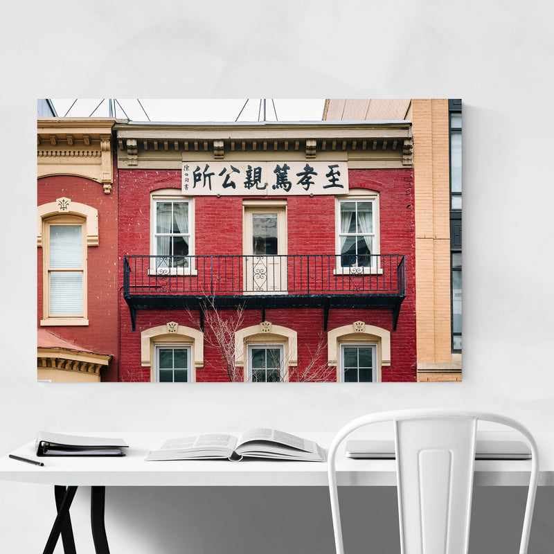 Washington DC Chinatown Urban Canvas Art Print