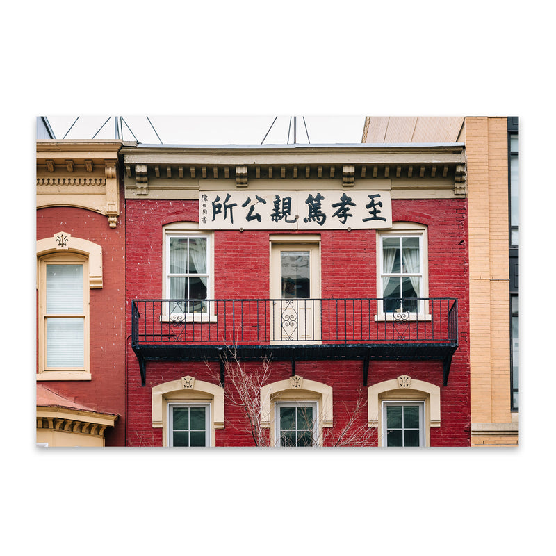 Washington DC Chinatown Urban Metal Art Print